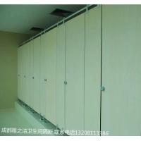 四川厕所隔断图片