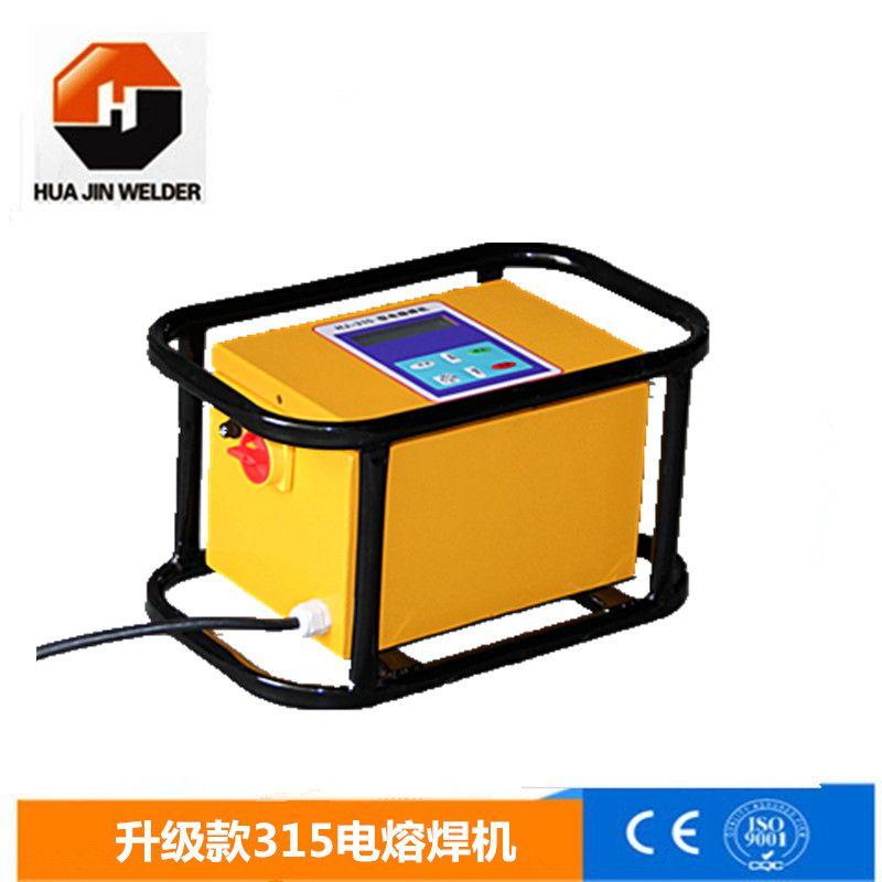 200\/315\/500电熔焊机 PE燃气管道 电熔管件全