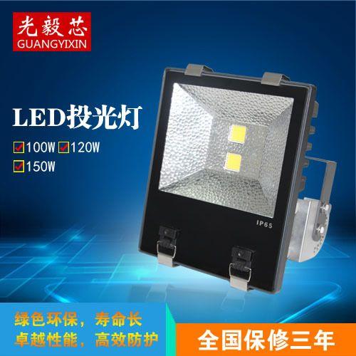 鰭片式led大功率2頭120W投光燈泛光燈,戶外廣場燈-- 深圳光毅芯