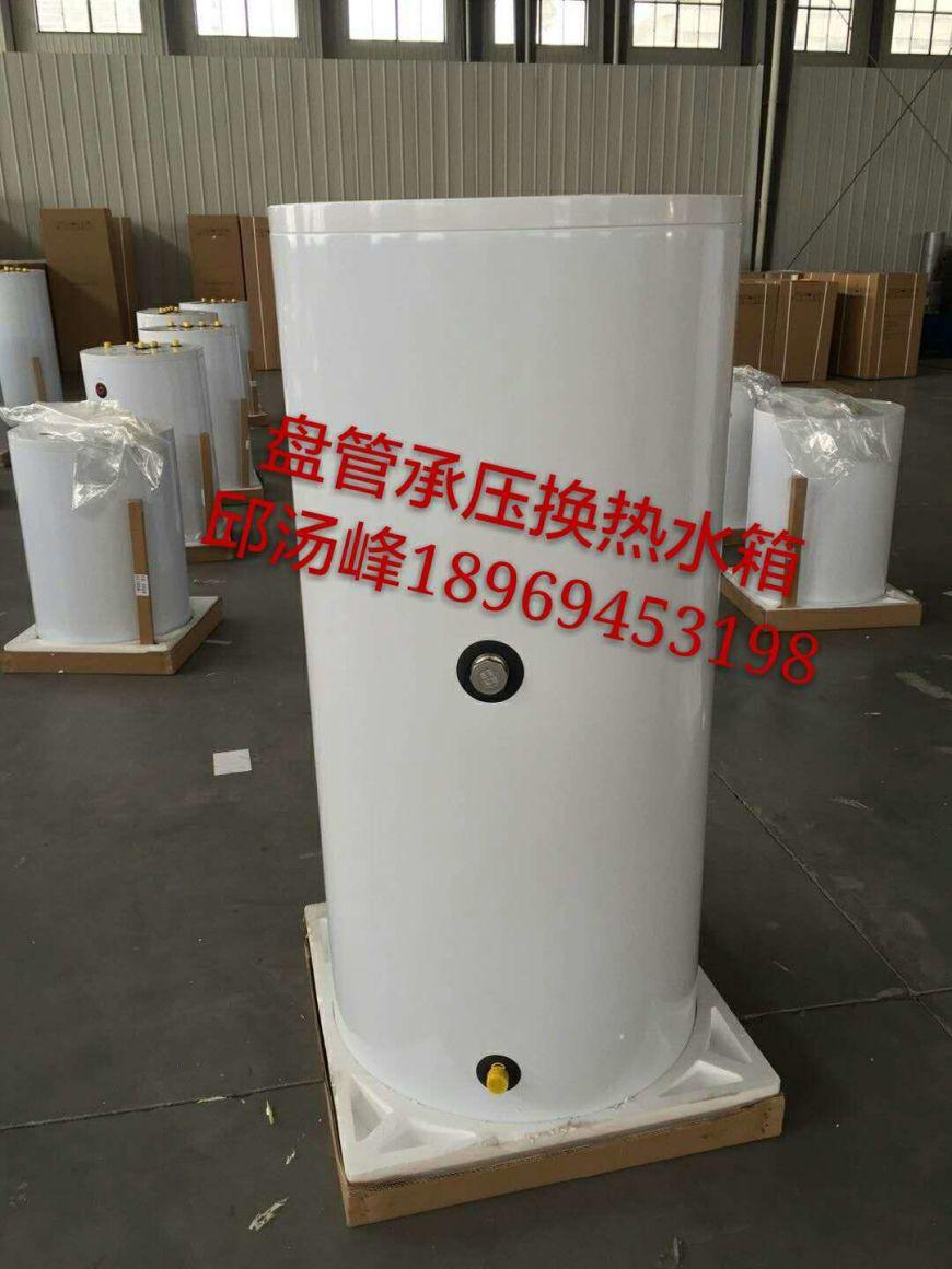 400L壁挂炉水箱 盘管承压水箱 热水循环水箱