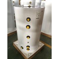 可配套八喜燃气壁挂炉200L换热盘管水箱