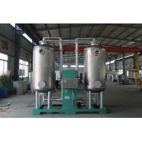 高硬度水处理设备 -净源