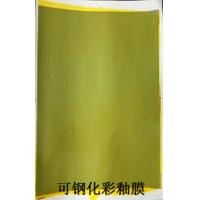 广州重友供应彩釉花纸