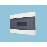 金海牌 超雅型(B型) 照明箱小型断路器家用配电箱 暗装24