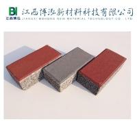 海绵城市建材江西彩色生态透水砖