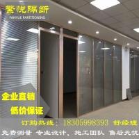 办公室玻璃隔墙铝合金高隔断墙双玻中空带百叶单玻磨砂