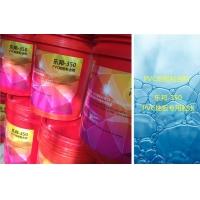 塑胶地板胶水 塑胶地板粘合剂 塑胶地板专用胶水