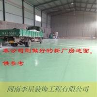 环保型无溶剂无气味水性环氧地坪漆防腐耐磨地板