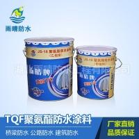 郑州JS-18型双组份聚氨酯防水涂料使用方便不复杂