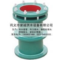 防水套管 柔性防水套管 防水套管价格 刚性防水套管