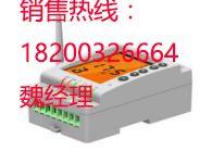 智能光彩照明控制_市政光彩智能化控制器