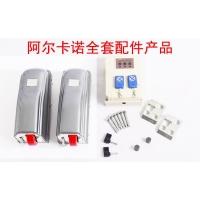南京弱电工程安防工程配套智能八字开门机