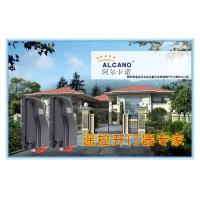 阿尔卡诺铁艺大门专用开门机