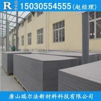 纤维水泥压力板新型环保建材