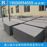 唐山防火耐高温室内隔墙专用瑞尔法纤维水泥板