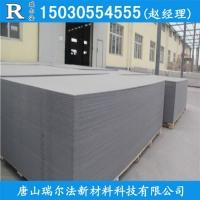 防火耐高温瑞尔法纤维水泥板室内隔墙用FC板