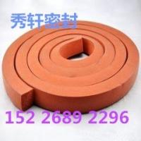 供应硅胶扁条耐高温10*20密封发泡硅胶条