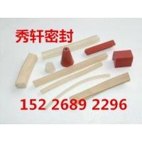 供应·硅橡胶密封条橡塑密封条