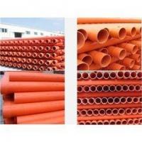直供京华CPVC110西安市政电力电缆红管非开挖管