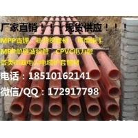 直供京华CPVC160*5咸阳电力市政电力护套管