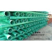 供应京华牌大明宫建材FRP玻璃钢复合电缆护套管材