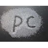 低价天津厂家聚碳酸酯PC阻燃穿线管乳白透明20mm