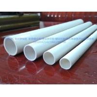 低价河北聚碳酸酯PC阻燃穿线管乳白透明DN25mm