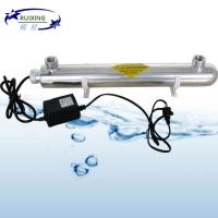 供应 10w管道式紫外线杀菌器 自来水消毒仪