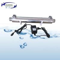 供应 23w过流式紫外线杀菌器 水处理