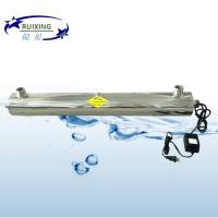 锐星 80w管道式商务紫外线杀菌器 净水机灭菌