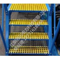 供应厂家玻璃钢脚踏板