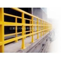 江阴百川直销玻璃钢扶手护栏