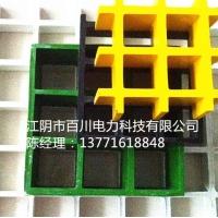 江阴百川销售玻璃钢格栅板