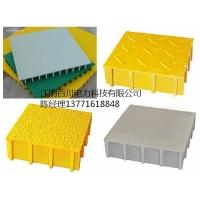 江阴百川供应玻璃钢盖板,电力盖板