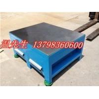 深圳钢板钳工工作台-钢板钳工桌-钢板模具工作台