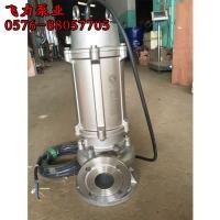 不锈钢无堵塞排污泵50WQP7-15-1.1耐腐蚀立式泵