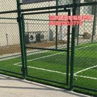 供应现货日字型球场围栏网,绿色勾花护栏网