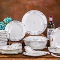 景德镇陶瓷56头正品骨瓷餐具套装碗碟套装家用中式