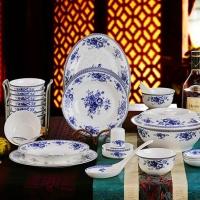 青花瓷碗 陶瓷餐具 56头骨瓷餐具套装