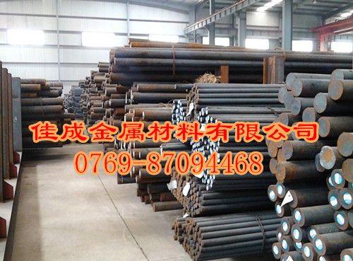 大量供应42CrMo合金钢棒
