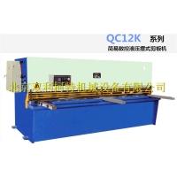 QC12K简易数控液压摆式剪板机