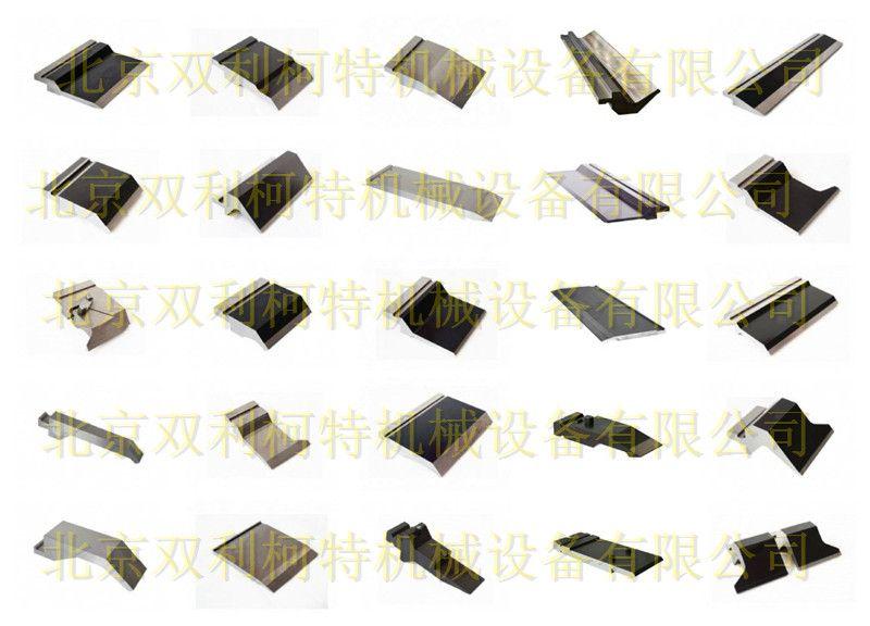 专业生产各种规格尺寸高精度数控折弯机模具