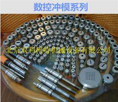 专业生产各种数控转塔冲冲模