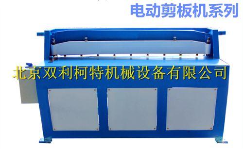 专业生产节能电动剪板机小型剪板机裁板机