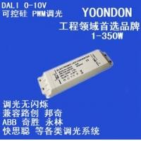 【供应】LED调光器TRIAC可控硅调光器