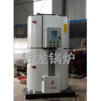 容量1000升1吨2吨3吨4吨电开水锅炉@天津北京电开水锅炉