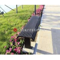 广州御轩户外公园椅园林椅户外椅