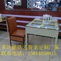 饭菜真湘多功能带抽屉餐桌椅组合 多功能铁艺餐桌台 免费送货上