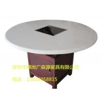 大理石电磁炉火锅餐桌