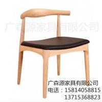 餐厅餐桌椅定制 牛角椅定制 供应餐椅定制 牛角椅尺寸 牛角椅